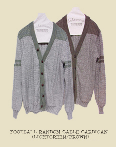 FOOTBALL RANDOM CABLE CARDIGAN(LIGHTGREEN/BROWN)