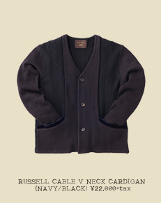 RUSSELL CABLE V NECK CARDIGAN (NAVY/BLACK)