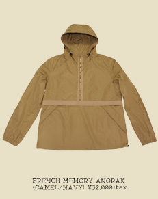 FRENCH MEMORY ANORAK (CAMEL/NAVY)
