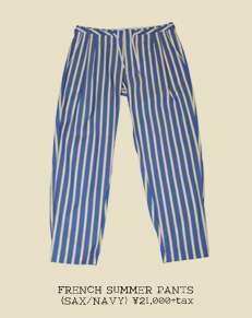 FRENCH SUMMER PANTS (SAX/NAVY)