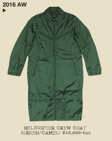 HELICOPTER CREW COAT (GREEN/CAMEL)