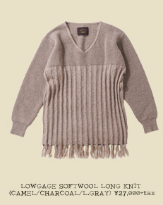 LOWGAGE SOFTWOOL LONG KNIT (CAMEL/CHARCOAL/L.GRAY)