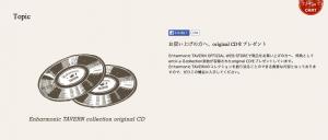 スクリーンショット 2014-03-07 14.42.06