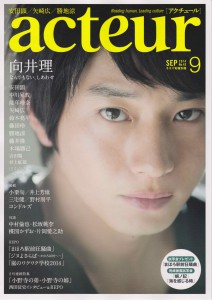 acteur 9 issue cover