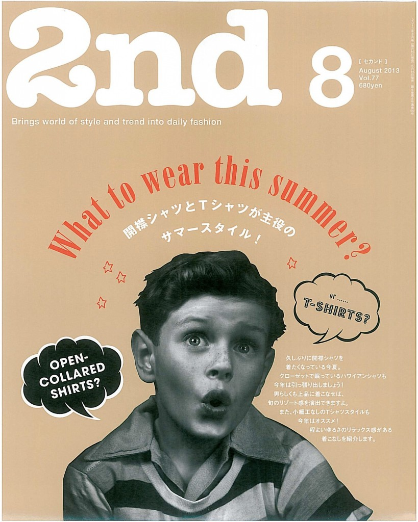 2nd 8 issue cover