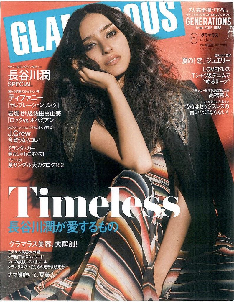 GLAMAROUS 6 issue cover