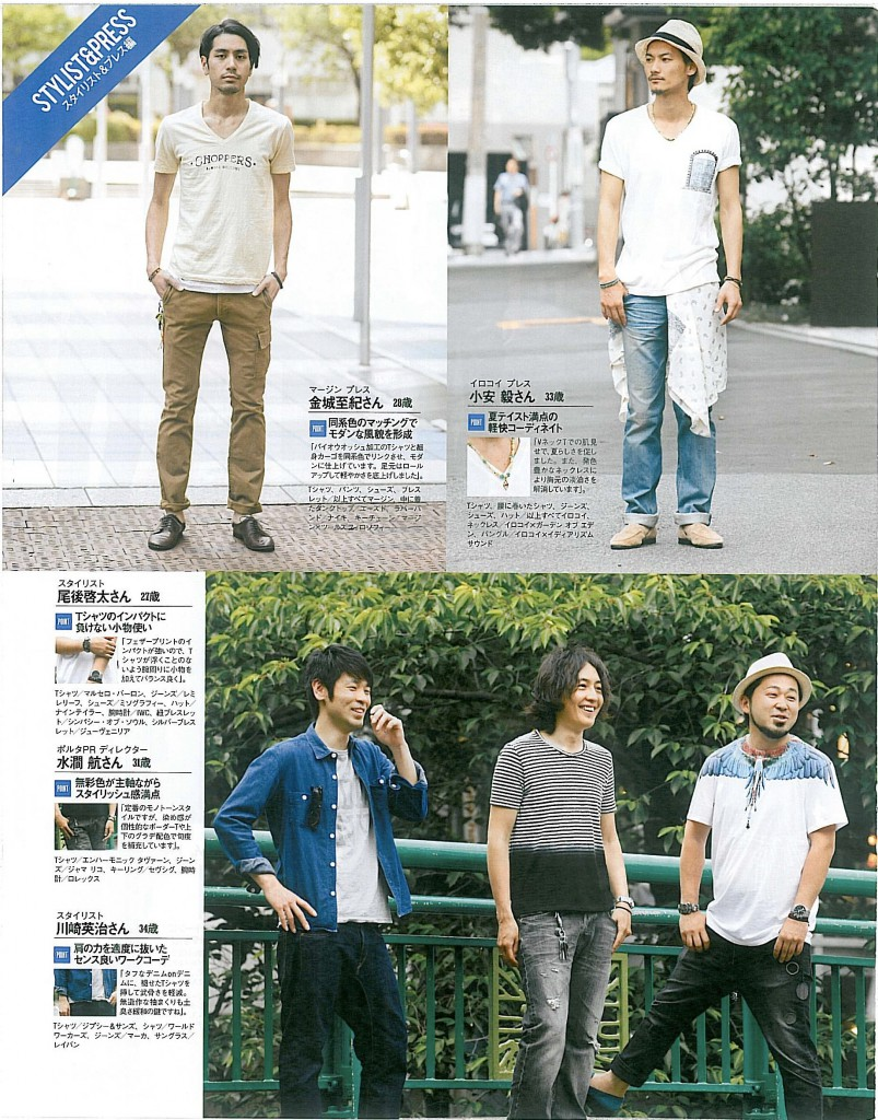 Men's JOKER 7 issue TAVERN1