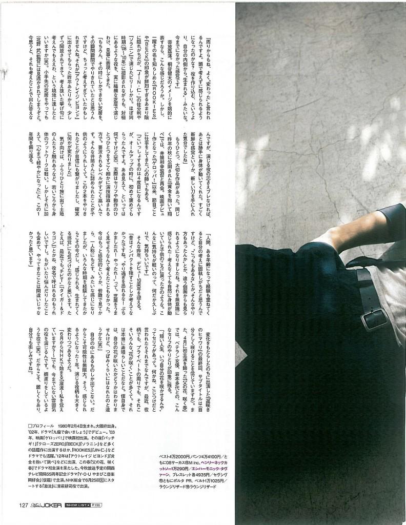 Men's JOKER 7 issue TAVERN3