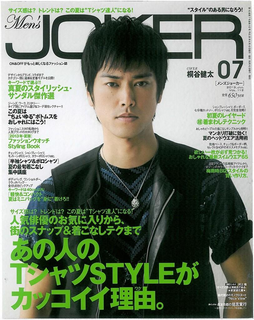 Men's JOKER 7 issue cover