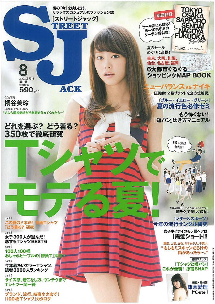 Street JACK 8 issue cover
