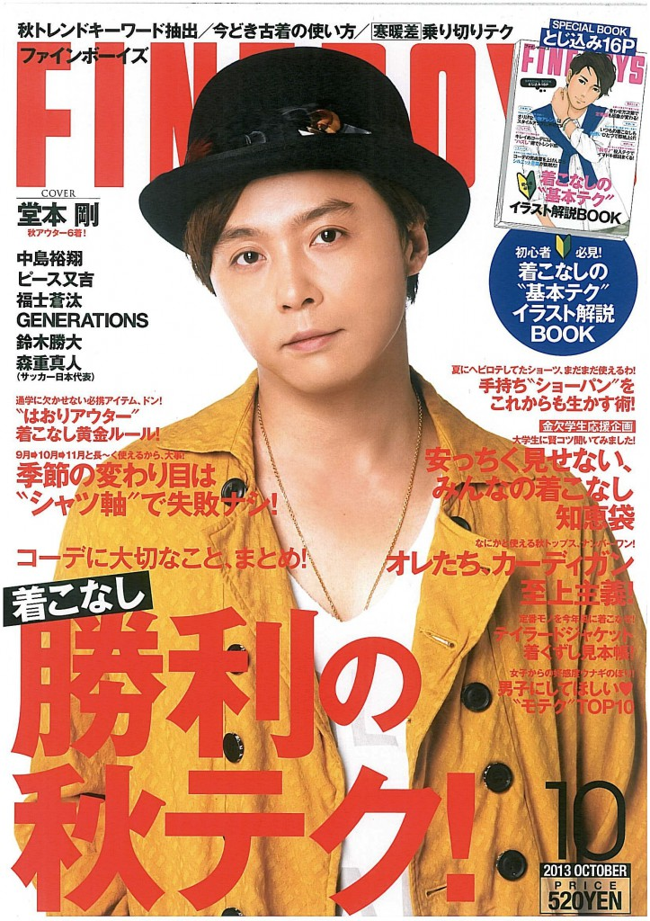 FINEBOYS 10 issue cover