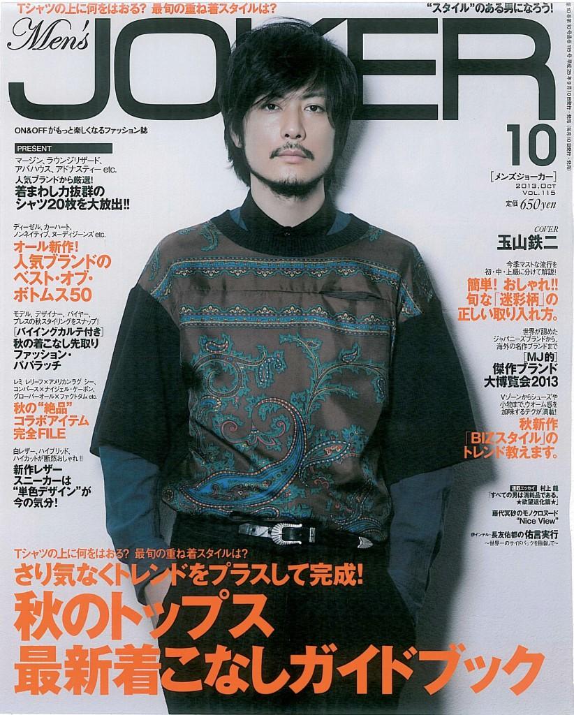 Men's JOKER 10 issue cover