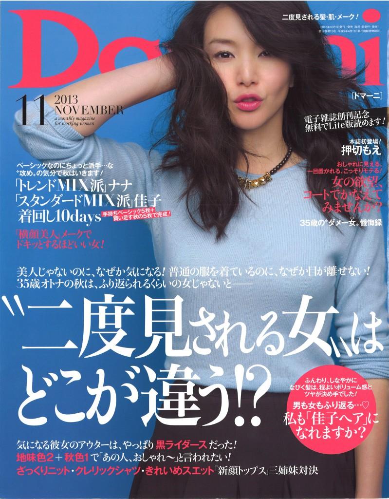 Domani 11 issue cover