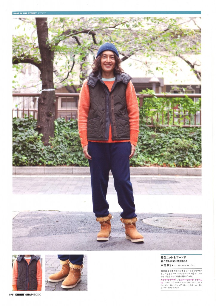 GO OUT SNAP BOOK 2013-14 Fall_Winter issue Enharmonic TAVERN1
