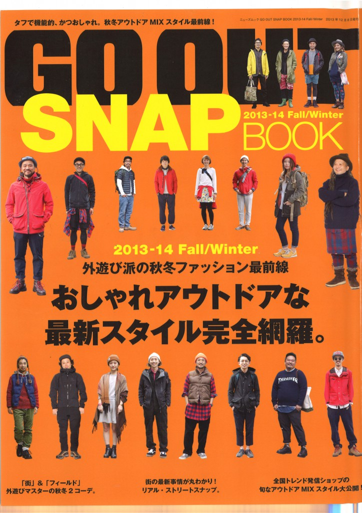 GO OUT SNAP BOOK 2013-14 Fall_Winter issue cover