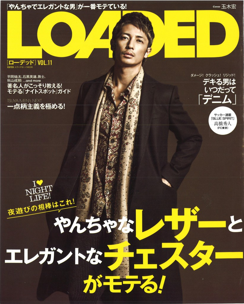 LOADED 11 issue cover