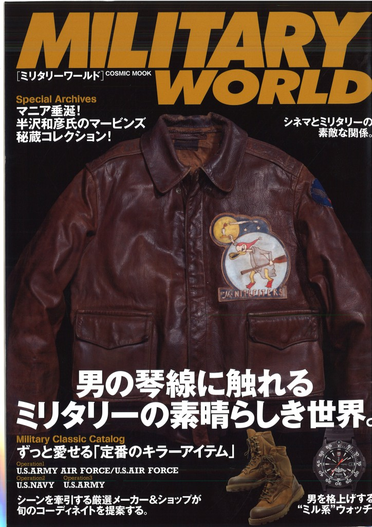 MILITARY WORLD cover