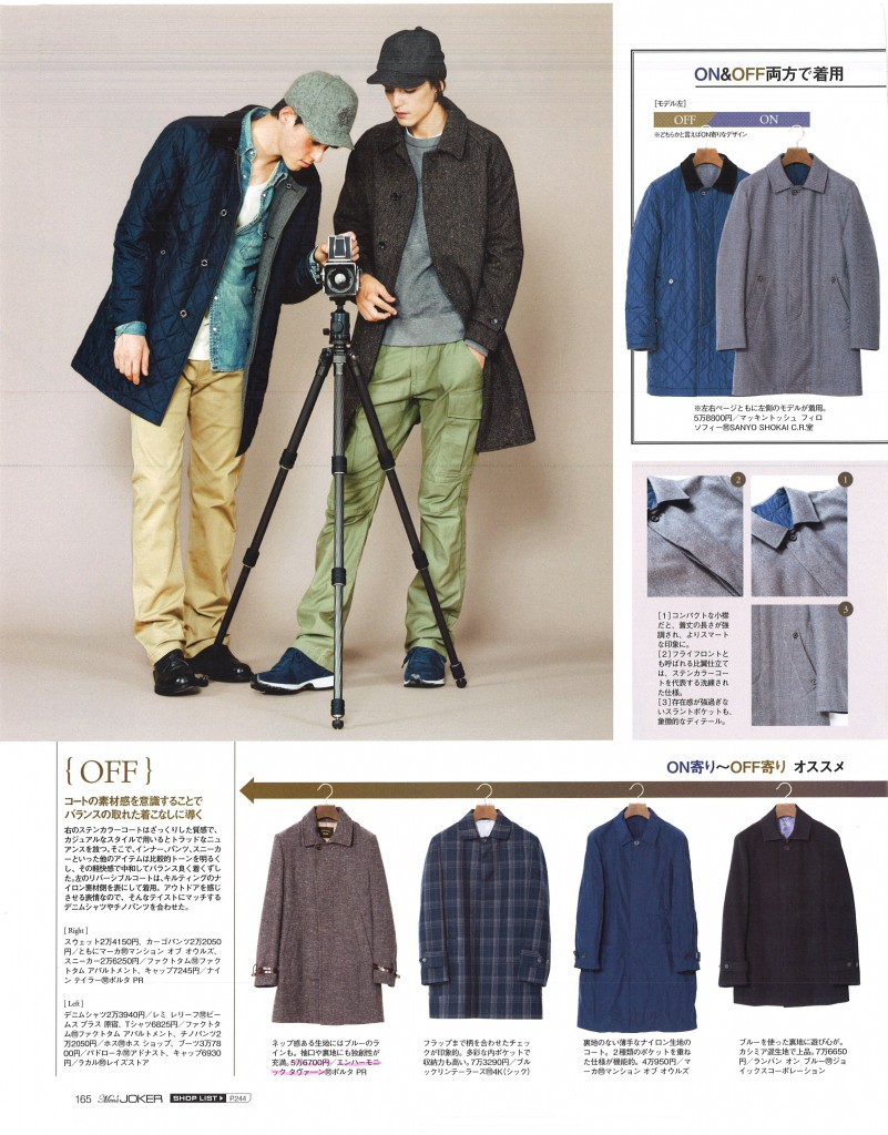 Men's JOKER 11 issue TAVERN2
