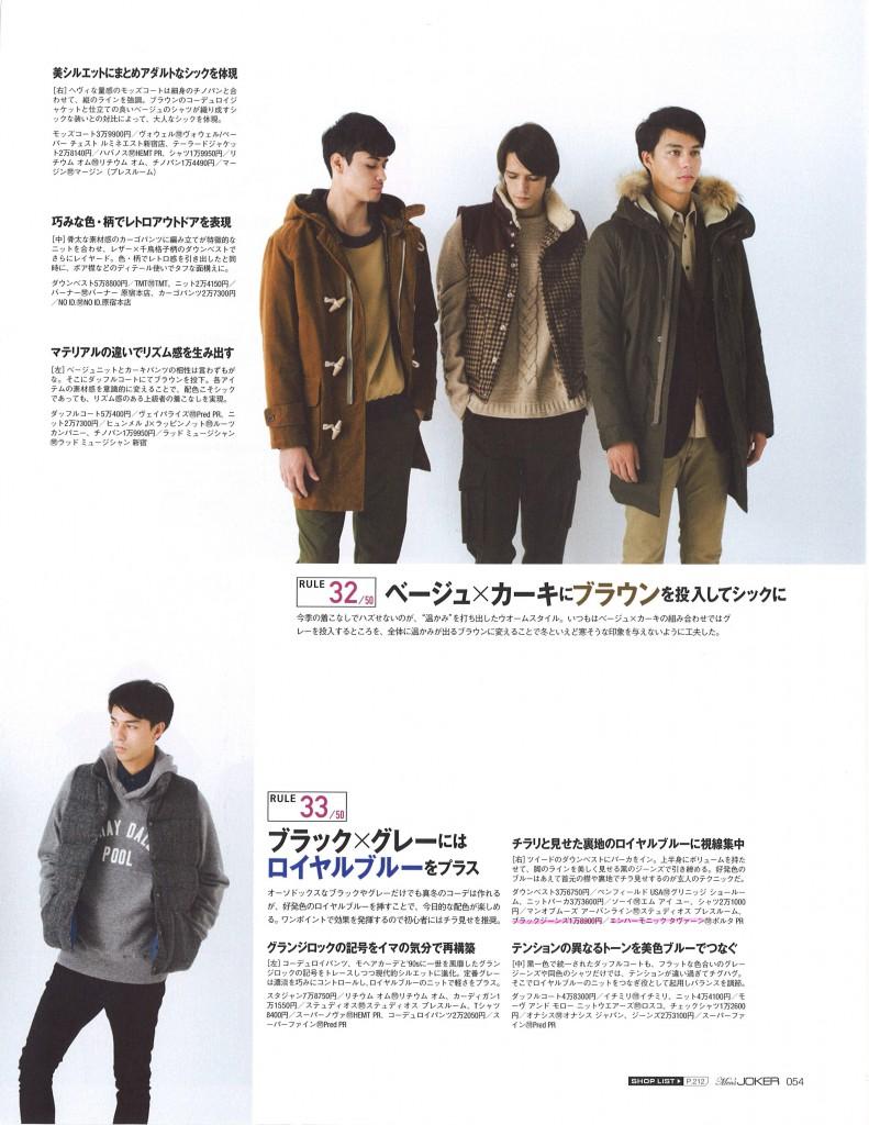 Men's JOKER 12 issue TAVERN1