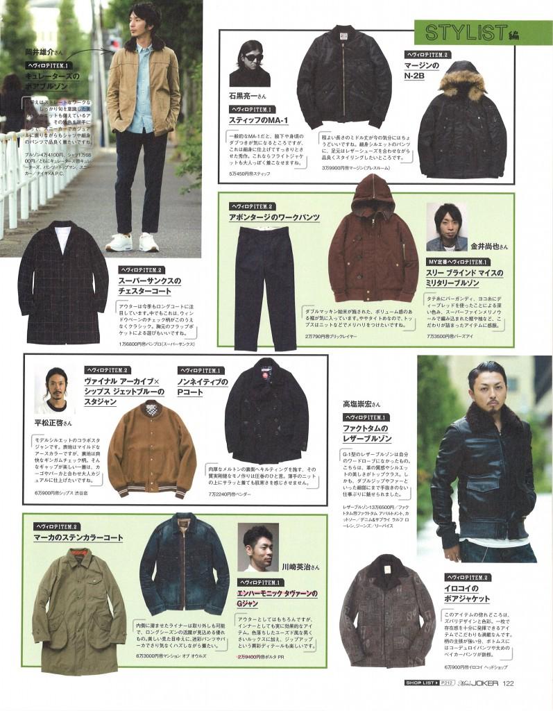 Men's JOKER 12 issue TAVERN2