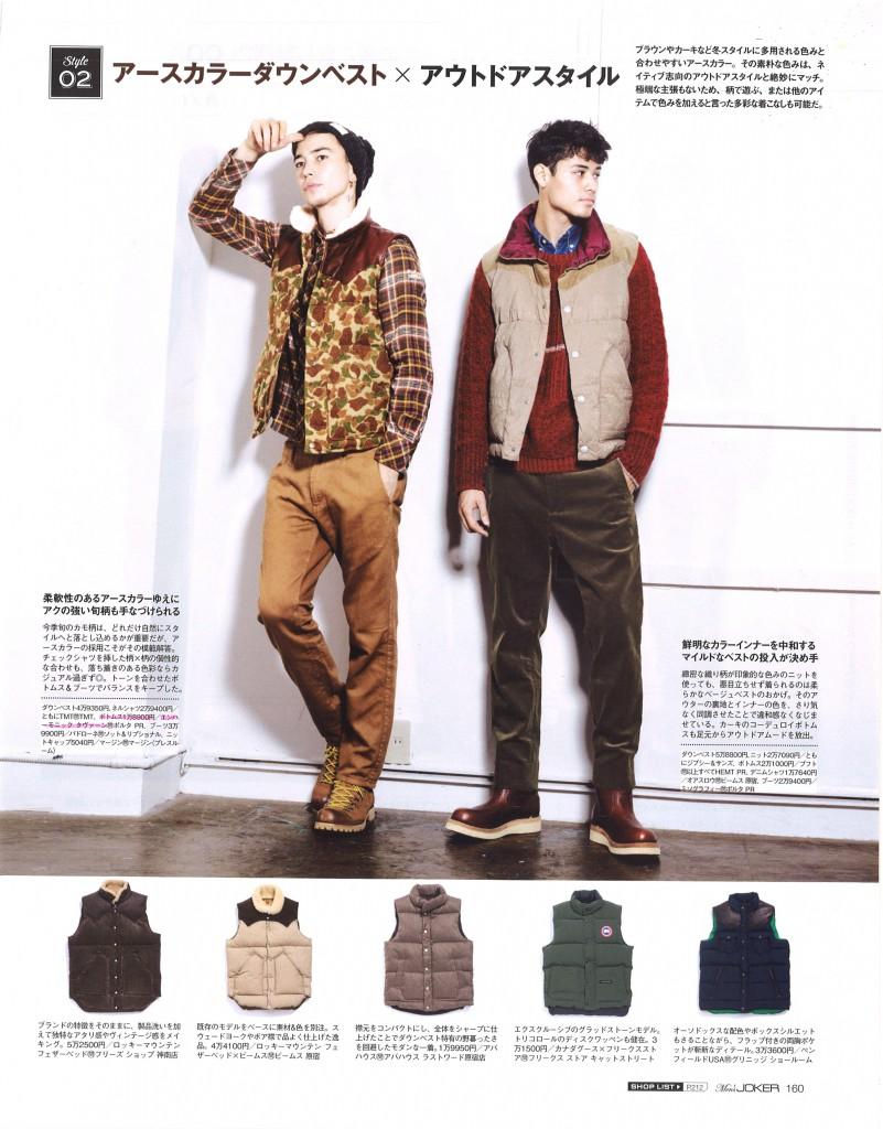 Men's JOKER 12 issue TAVERN3