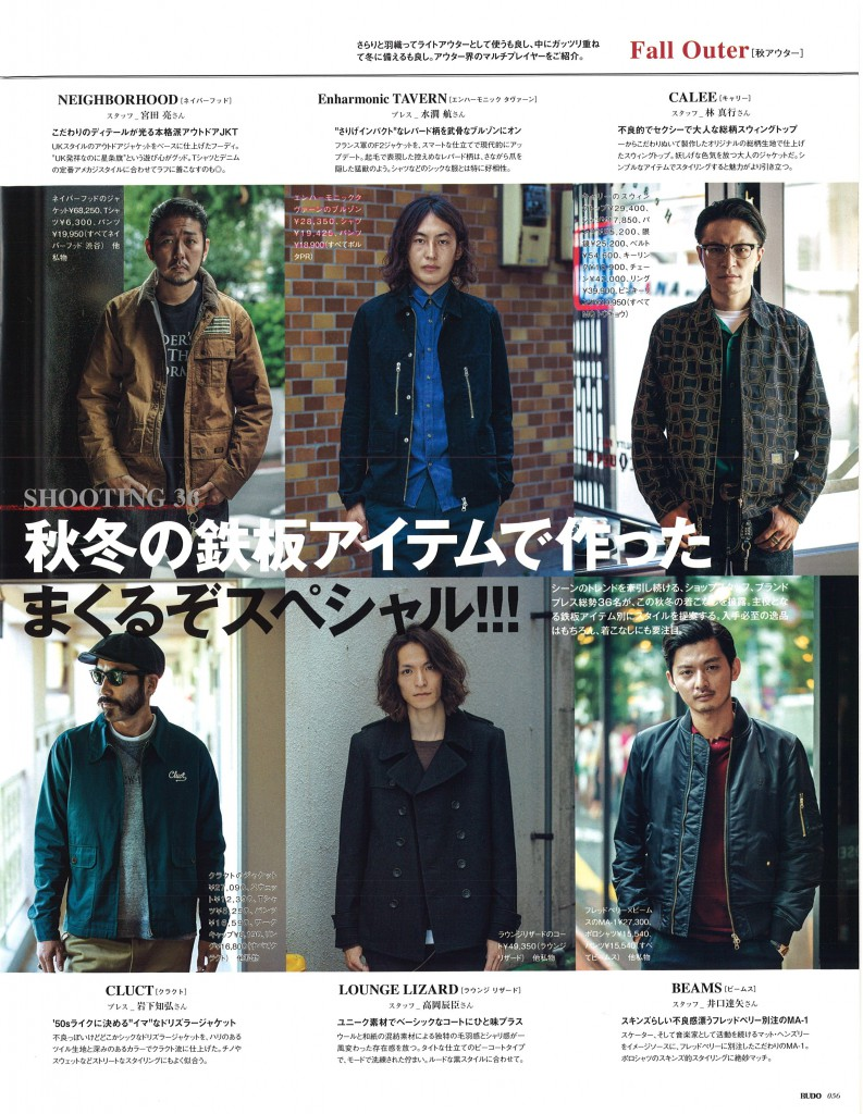 RUDO 11 issue TAVERN1