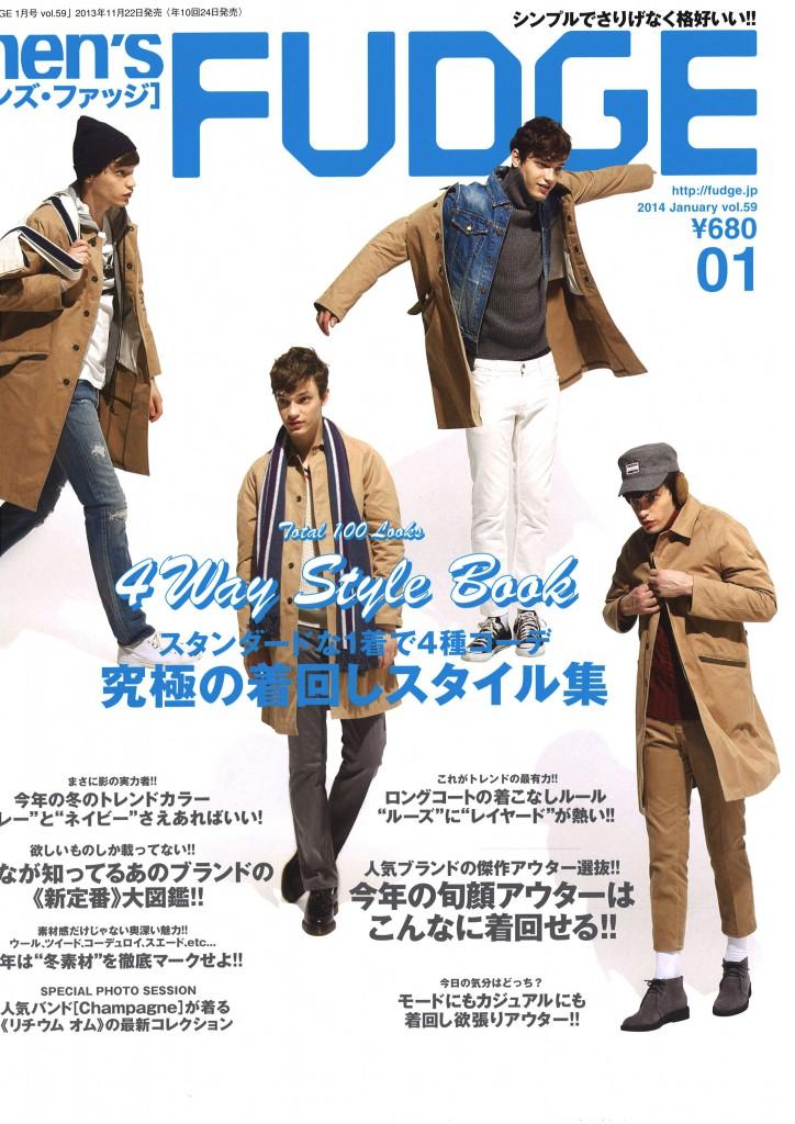 men's FUDGE 1 issue cover