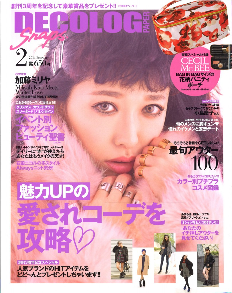 DECOLOG PAPER 2 issue cover