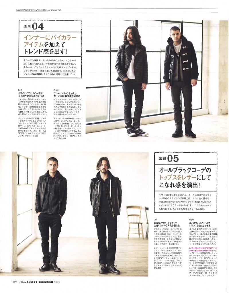 Men's JOKER 1 issue TAVERN1