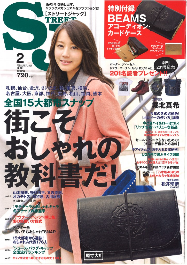 Street JACK 2 issue cover