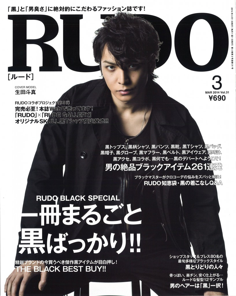 RUDO 3 issue cover