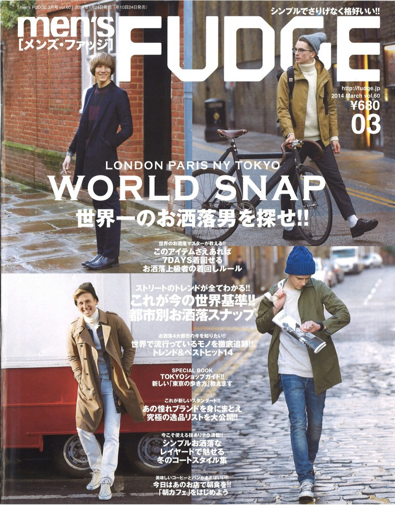 men's FUDGE 3 issue cover-2
