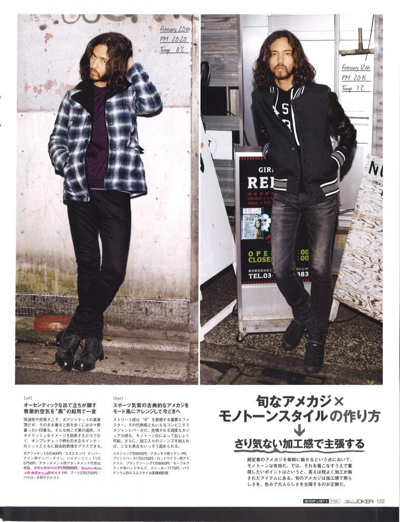 Men's JOKER 3 issue TAVERN2
