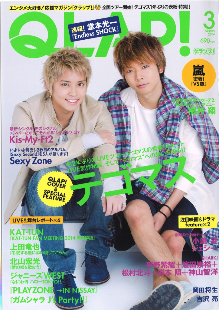 QLAP! 3 issue cover
