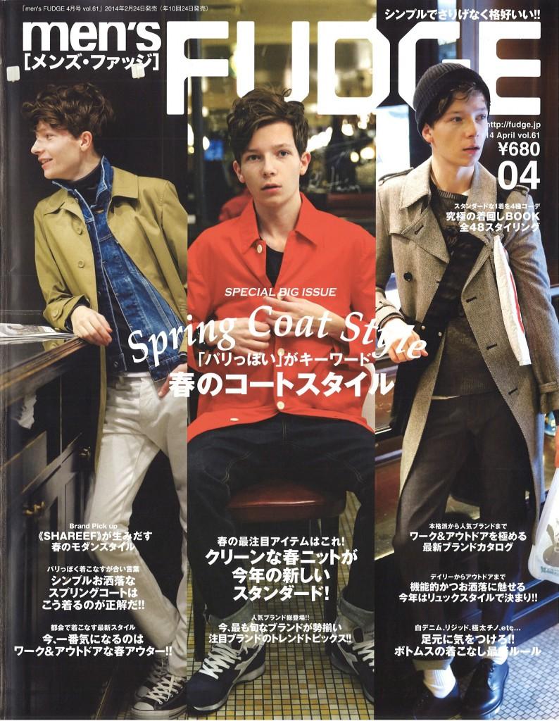 men's FUDGE 4 issue cover2
