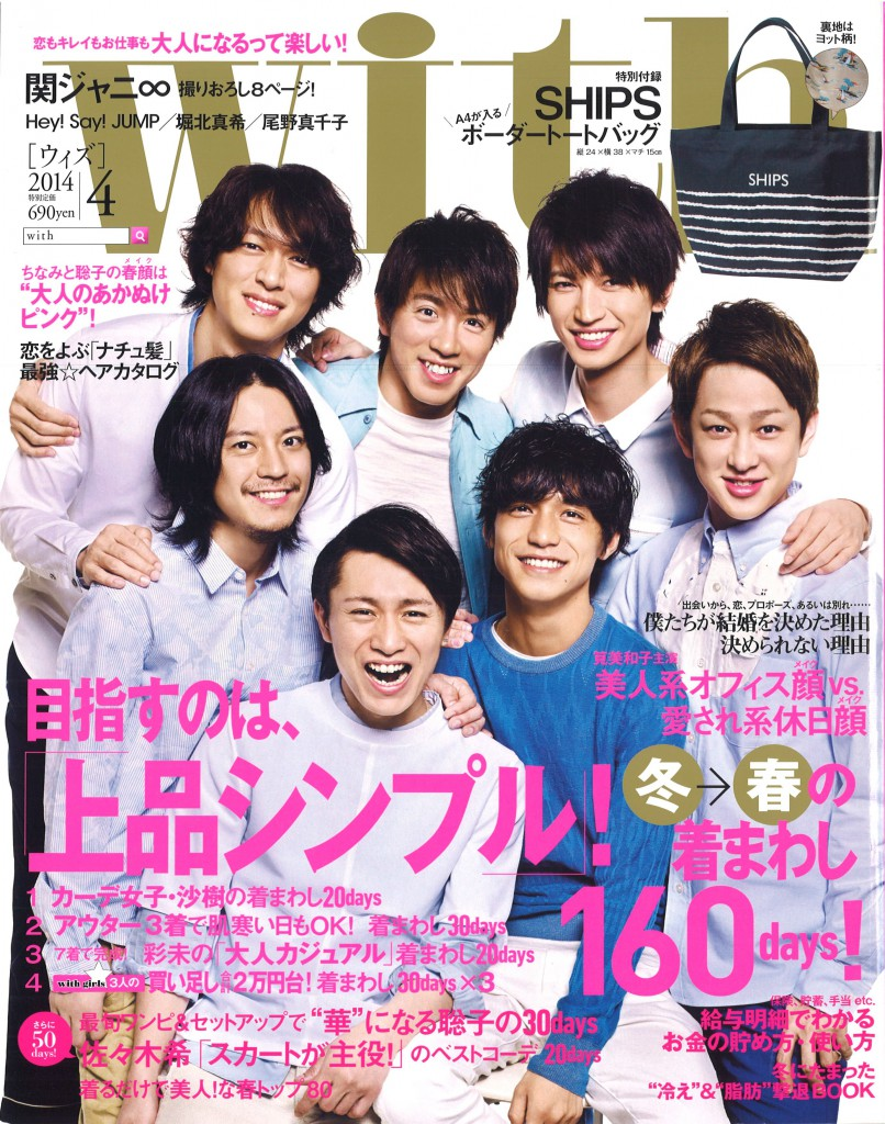 with 4 issue cover