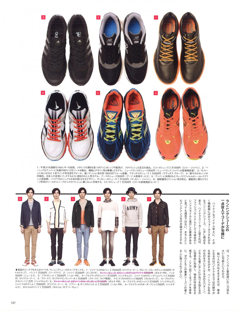 FINEBOYS SHOES LOVE Vol.2 issue TAVERN2
