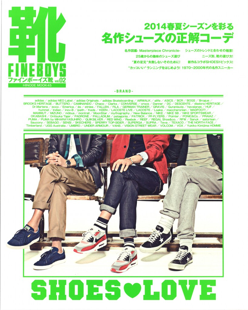 FINEBOYS SHOES LOVE Vol.2 issue cover