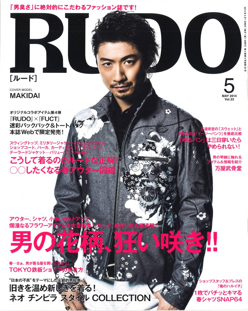 RUDO 5 issue cover