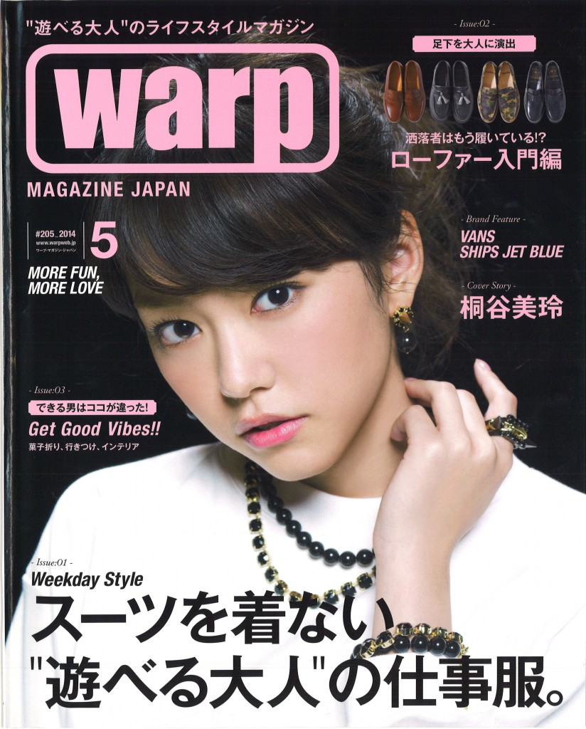 WARP 5 issue cover