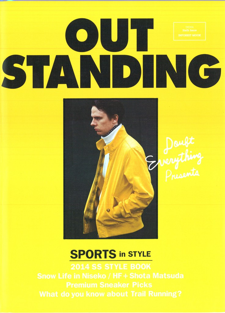 OUT STANDING 2014 SS STYLE BOOK cover