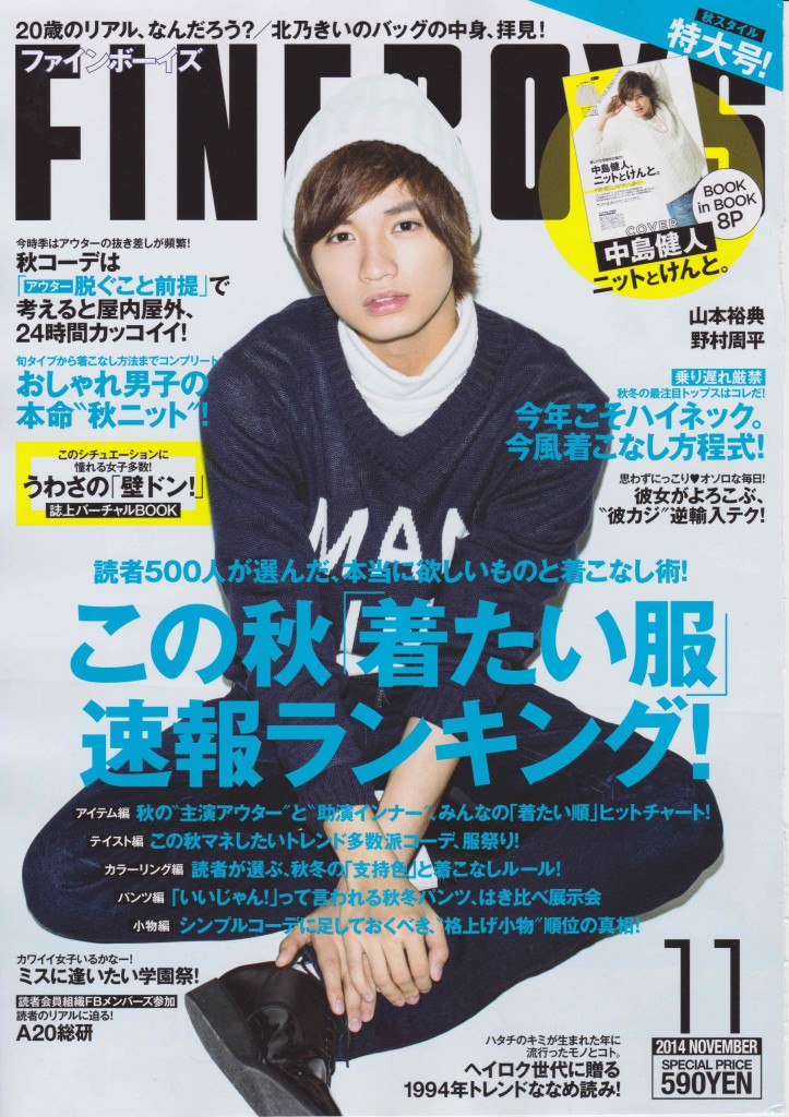 FINEBOYS 11 issue cover