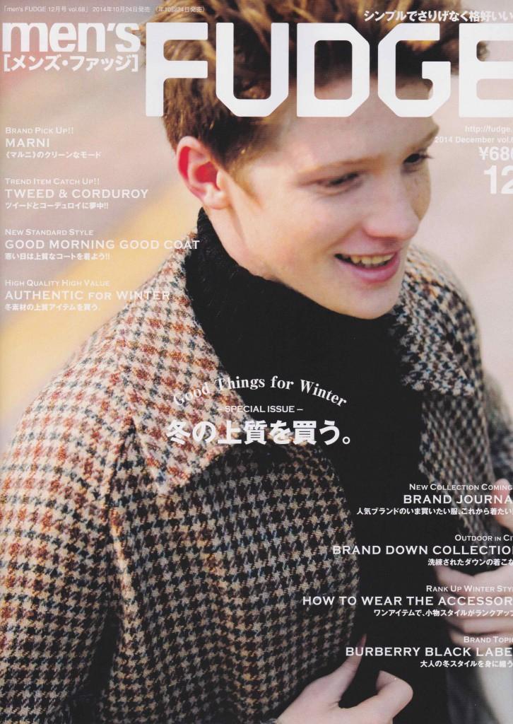men's FUDGE 12 issue cover