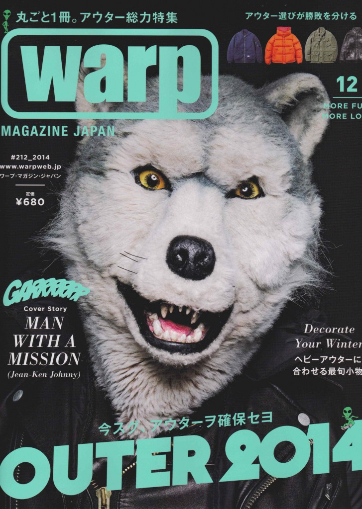 warp 12 issue cover
