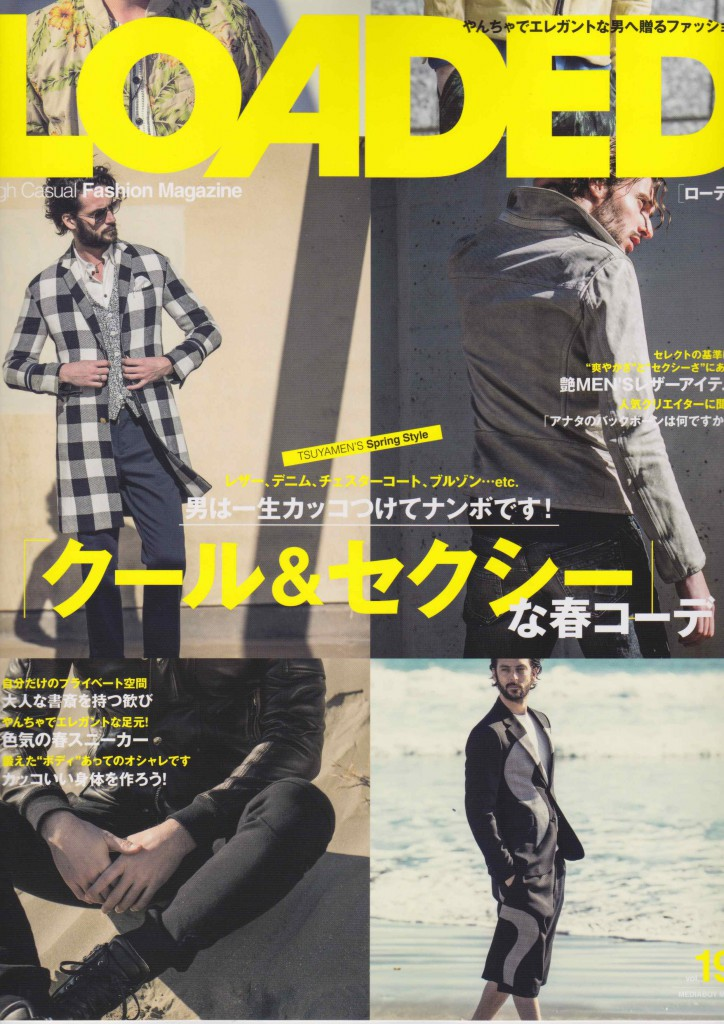 LOADED 3 issue cover