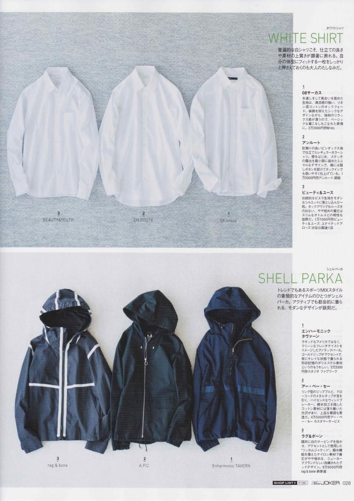 Men's JOKER 5 issue TAVERN1
