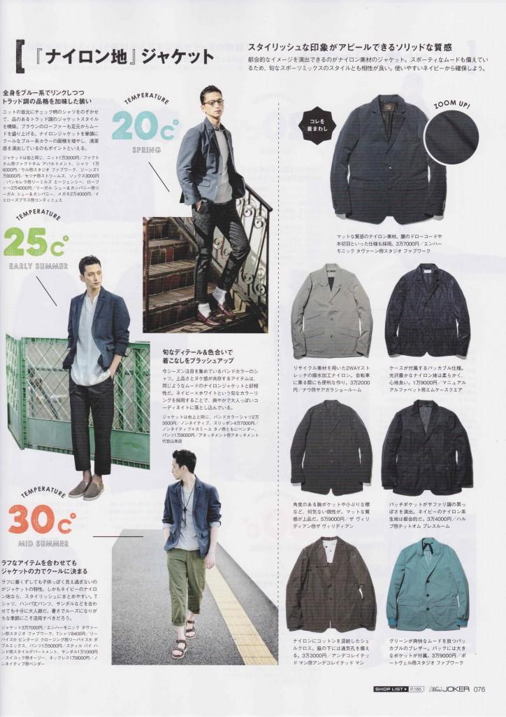 Men's JOKER 5 issue TAVERN2