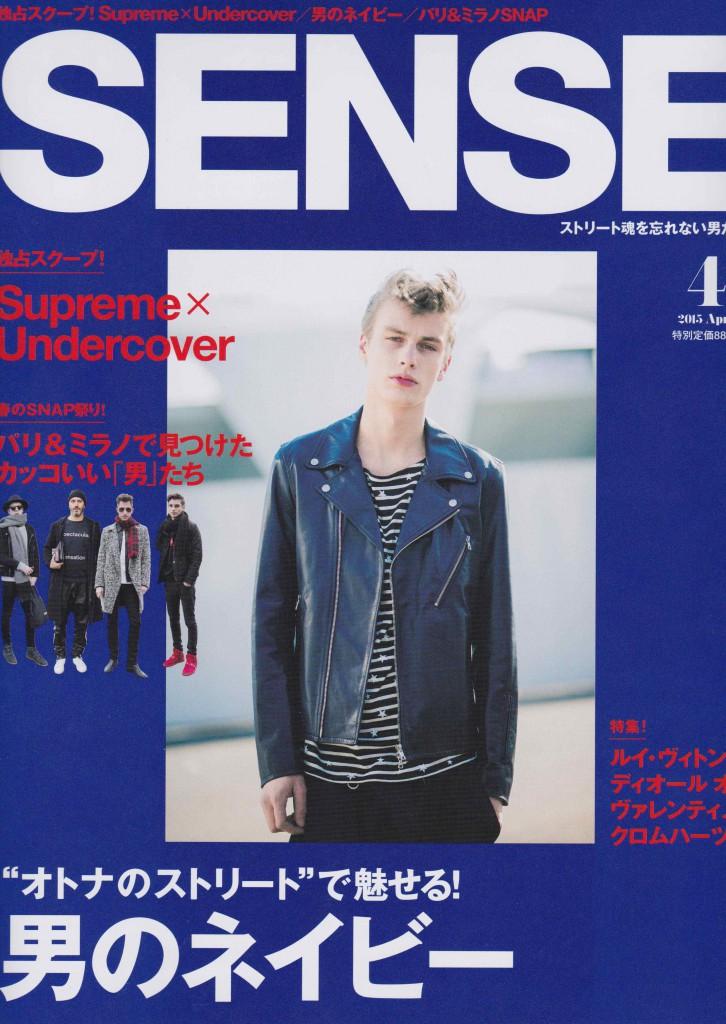 SENSE 4 issue cover