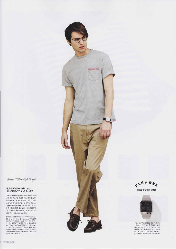 men's FUDGE 7 issue TAVERN1