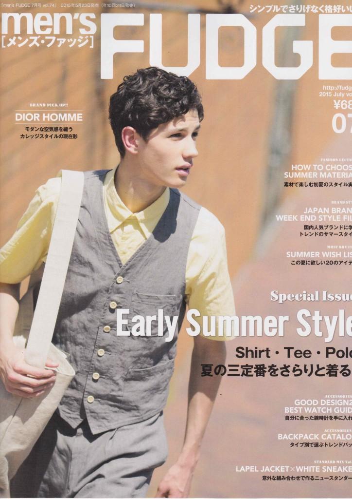 men's FUDGE 7 issue cover